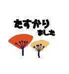 お花の大人言葉♡poca(個別スタンプ:32)