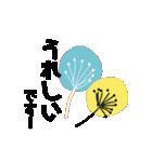 お花の大人言葉♡poca(個別スタンプ:33)