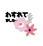 お花の大人言葉♡poca(個別スタンプ:35)