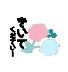 お花の大人言葉♡poca(個別スタンプ:36)