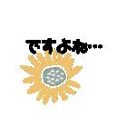 お花の大人言葉♡poca(個別スタンプ:37)