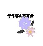 お花の大人言葉♡poca(個別スタンプ:38)
