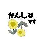 お花の大人言葉♡poca(個別スタンプ:39)