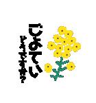 お花の大人言葉♡poca(個別スタンプ:40)