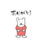 いぬくまスタンプ(個別スタンプ:01)
