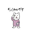いぬくまスタンプ(個別スタンプ:02)
