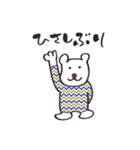 いぬくまスタンプ(個別スタンプ:03)