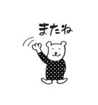 いぬくまスタンプ(個別スタンプ:05)