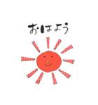 いぬくまスタンプ(個別スタンプ:06)