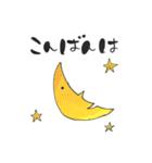 いぬくまスタンプ(個別スタンプ:07)