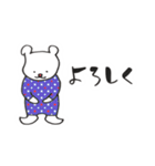 いぬくまスタンプ(個別スタンプ:08)