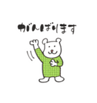 いぬくまスタンプ(個別スタンプ:09)