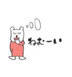 いぬくまスタンプ(個別スタンプ:35)