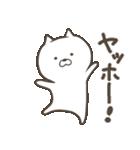 もこきち(個別スタンプ:02)