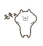 もこきち(個別スタンプ:04)