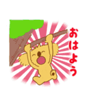コアラのココ基本編(個別スタンプ:01)