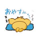 コアラのココ基本編(個別スタンプ:02)