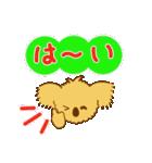 コアラのココ基本編(個別スタンプ:04)