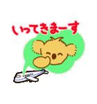 コアラのココ基本編(個別スタンプ:05)