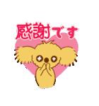 コアラのココ基本編(個別スタンプ:06)