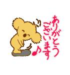 コアラのココ基本編(個別スタンプ:07)
