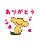コアラのココ基本編(個別スタンプ:08)