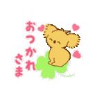 コアラのココ基本編(個別スタンプ:10)