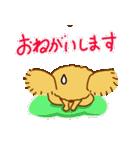 コアラのココ基本編(個別スタンプ:12)