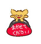 コアラのココ基本編(個別スタンプ:14)