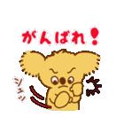 コアラのココ基本編(個別スタンプ:22)