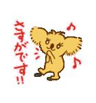 コアラのココ基本編(個別スタンプ:30)