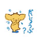 コアラのココ基本編(個別スタンプ:34)