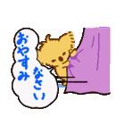 コアラのココ基本編(個別スタンプ:39)