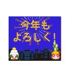 【動く】大人の年末年始♪年賀状(個別スタンプ:08)