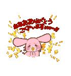 ♡うさぎの日常使いスタンプ♡(個別スタンプ:01)