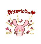 ♡うさぎの日常使いスタンプ♡(個別スタンプ:02)
