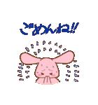 ♡うさぎの日常使いスタンプ♡(個別スタンプ:04)