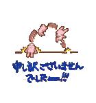 ♡うさぎの日常使いスタンプ♡(個別スタンプ:05)