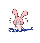 ♡うさぎの日常使いスタンプ♡(個別スタンプ:06)