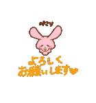 ♡うさぎの日常使いスタンプ♡(個別スタンプ:07)