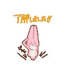 ♡うさぎの日常使いスタンプ♡(個別スタンプ:10)