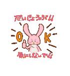 ♡うさぎの日常使いスタンプ♡(個別スタンプ:17)