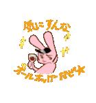 ♡うさぎの日常使いスタンプ♡(個別スタンプ:18)