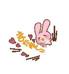♡うさぎの日常使いスタンプ♡(個別スタンプ:20)