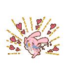 ♡うさぎの日常使いスタンプ♡(個別スタンプ:23)