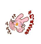 ♡うさぎの日常使いスタンプ♡(個別スタンプ:25)