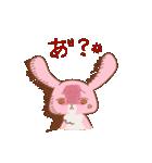 ♡うさぎの日常使いスタンプ♡(個別スタンプ:29)