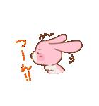 ♡うさぎの日常使いスタンプ♡(個別スタンプ:30)