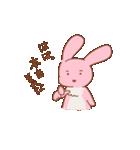 ♡うさぎの日常使いスタンプ♡(個別スタンプ:32)