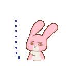 ♡うさぎの日常使いスタンプ♡(個別スタンプ:33)